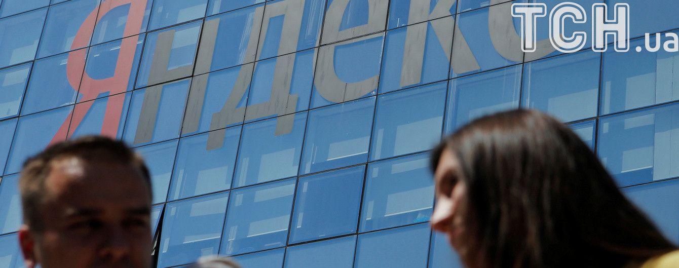 """Акции """"Яндекса"""" падают после решения о блокировке в Украине"""