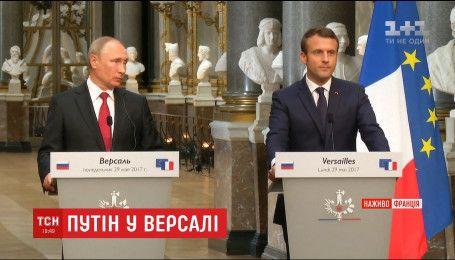 Экзамен сдал: как французский глава поучал Путина