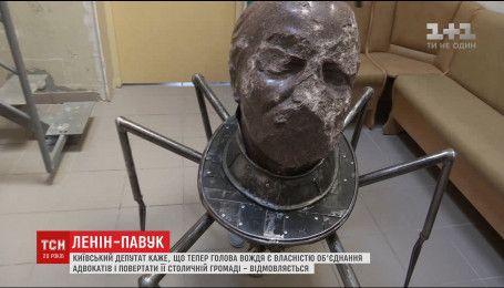 С головы Ленина, который стоял на Бессарабке, адвокаты сделали гигантского паука