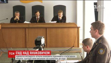 Президент-беглец так и не вышел на видеосвязь с Оболонским судом Киева