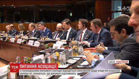 В парламенте Нидерландов пройдет голосование об ассоциации Украина-ЕС