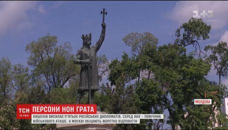 Молдова выслала 5 российских дипломатов из страны