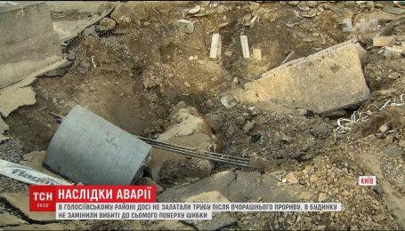 """""""Киевэнерго"""" обещает убрать последствия прорыва трубы после того, как закончится следствие"""