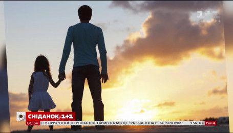 Доньки чи сини: про кого більше піклуються молоді батьки