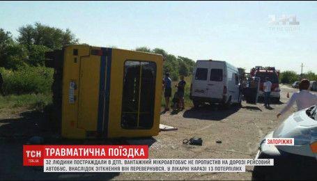 На Запоріжжі внаслідок ДТП постраждало близько 3 десятків людей