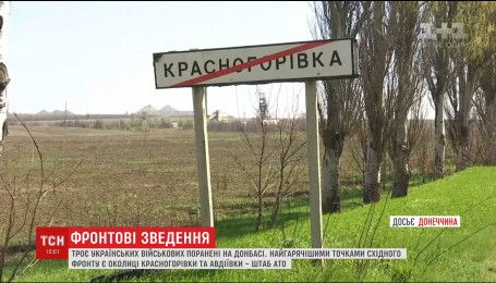 На фронті ворог з артилерії та мінометів обстрілює українські позиції