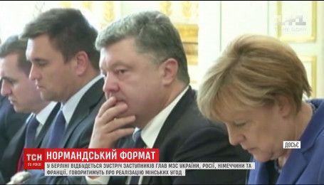 """""""Нормандська четвірка"""" знову зустрінеться для врегулювання ситуації на Донбасі"""