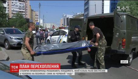 """В столице средь бела дня нагло убили бывшего главу """"Укрспирта"""""""
