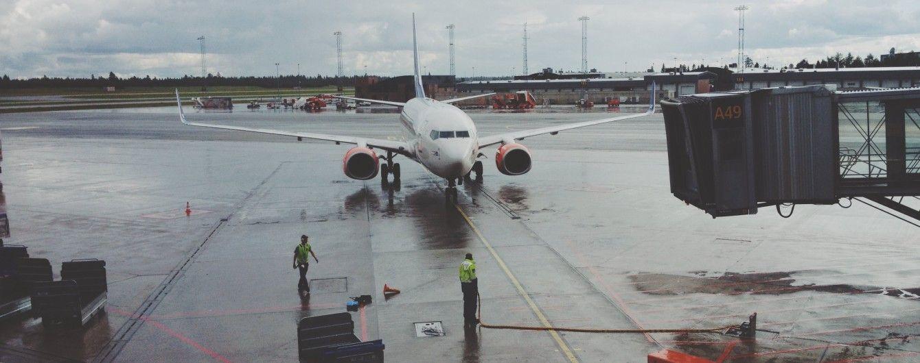 Одеський аеропорт скасував кілька міжнародних рейсів через негоду