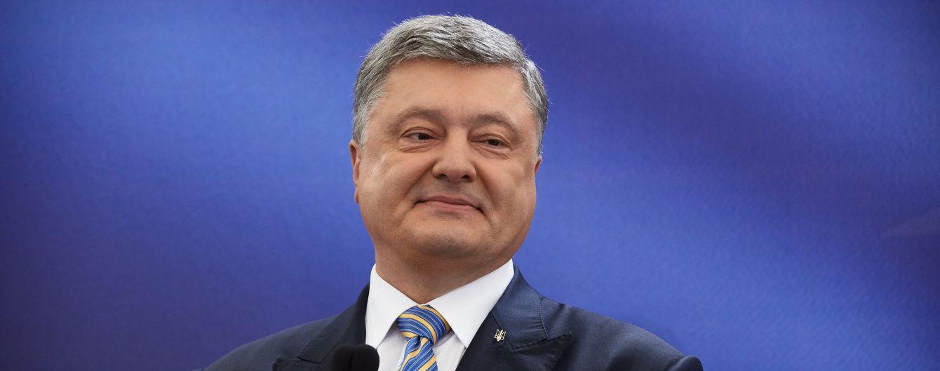 Украина имеет фантастическую поддержку в США - Порошенко