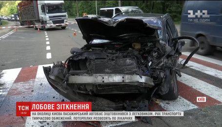 На околиці Києва автобус з пасажирами зіштовхнувся з легковиком