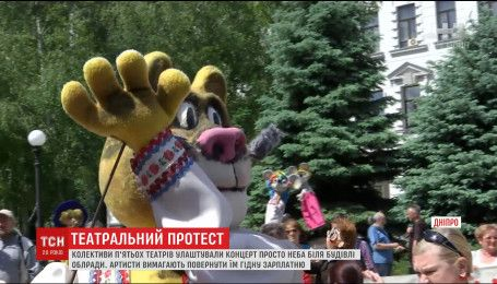 Актори Дніпра влаштували концерт біля будівлі облради, вимагаючи повернути гідну зарплату