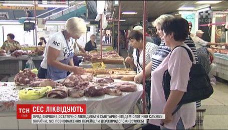 Последствия ликвидации Санстанции: как в Украине будут контролировать качество продуктов