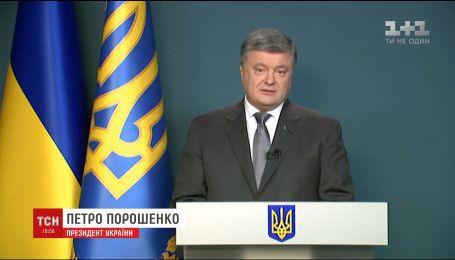 Порошенко привітав рішення Нідерландів про ратифікацію асоціації України та ЄС