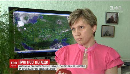 Циклон приніс в Україну раптові грози і руйнівний вітер
