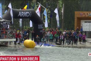 Буковель прийняв напружені змагання з тріатлону, яким немає аналогів в Україні