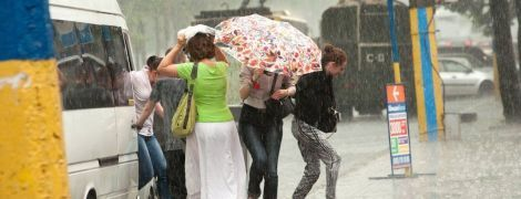 За сутки до невероятной жары Украину польют грозовые дожди. Прогноз погоды на 27 июня