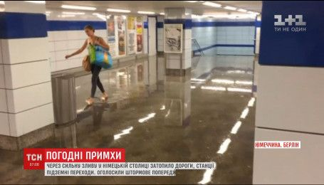 Внезапный ливень затопил метро в Берлине