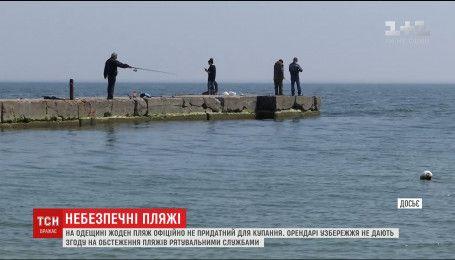 Рятувальна служба повідомила, що усі пляжі Одещини не є придатними для купання
