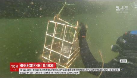 Під час обстеження акваторії Кінбурнської коси знайшли понад півтори сотні снарядів