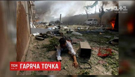 Щонайменше 80 людей загинуло внаслідок вибуху у центрі афганської столиці