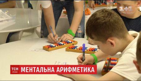 Сотні дітей з'їхались до Києва, аби продемонструвати вміння рахувати зі швидкістю калькулятора