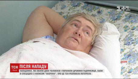 Жінка вбитого дніпропетровського бізнесмена розповіла ТСН подробиці трагедії