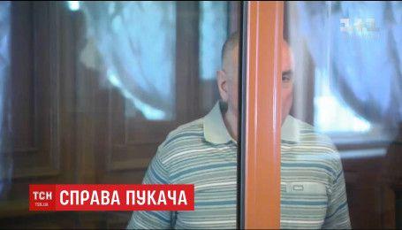 На Олексія Пукача здійснюють фізичний та психологічний тиск у слідчому ізоляторі