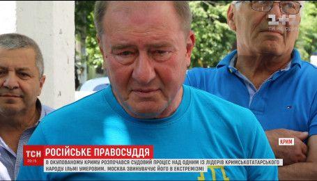 Москва обвиняет заместителя председателя Меджлиса Ильми Умерова в экстремизме
