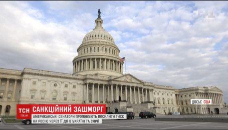 Американские сенаторы предлагают усилить санкции против России