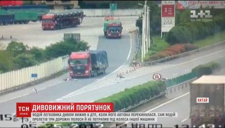 Внаслідок ДТП у Китаї чоловік пролетів три дорожні смуги і вижив