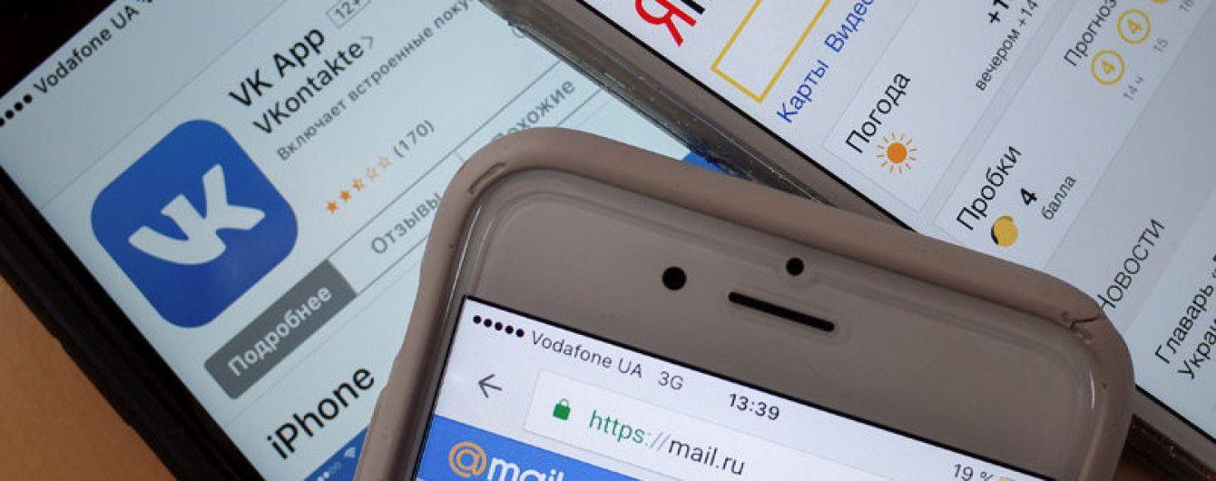 Абонентам Vodafone запретят доступ к российским сайтам в ближайшие сутки