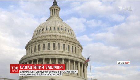 Сенат підготував законопроект, який передбачає збільшення тиску на Москву