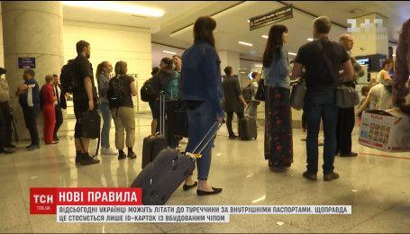 Украинцы не могут привыкнуть к новым условиям пересечения границы с Турцией