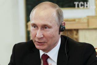 """Чому ви нас залишили? До Путіна на """"пряму лінію"""" звернувся ймовірний киянин"""