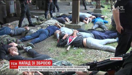 Подробности вооруженного конфликта между селянами и молодыми людьми на зернотоке в Винницкой области