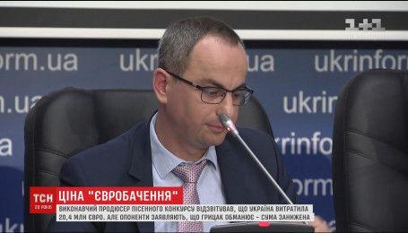 """Виконавчий продюсер """"Євробачення-2017"""" відзвітував про витрати під час проведення конкурсу"""