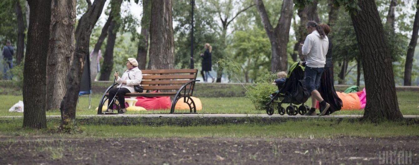 Половину України затягнуть хмари та дощі. Прогноз погоди на 13 червня