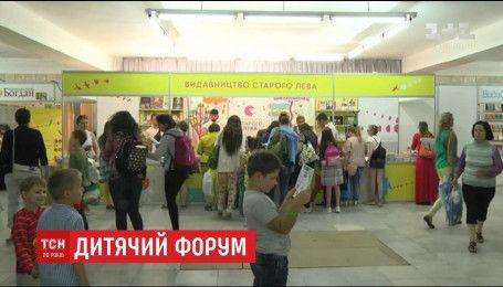 Космовизия и супергерои: во Львове открылся десятый книжный детский форум