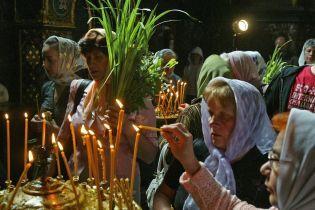 В Україні відзначають Трійцю