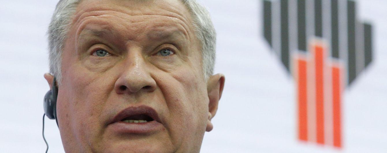 """В """"Роснефти"""" отреагировали на антироссийские санкции США"""