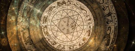 Что звезды нам пророчат: гороскоп на 5-11 июня