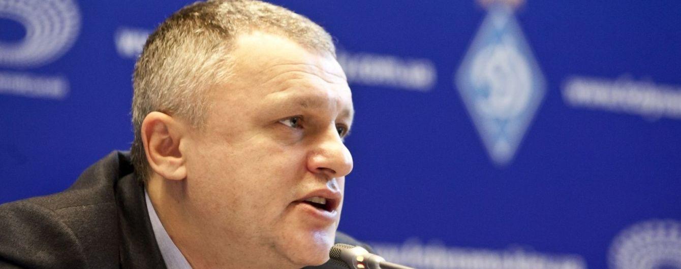 """Президент """"Динамо"""" вимагає вибачень від """"Шахтаря"""""""