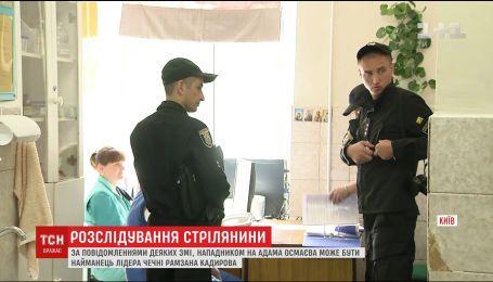 Стрілянина на Подолі: Адам Осмаєв та поранений кілер отямилися після операцій