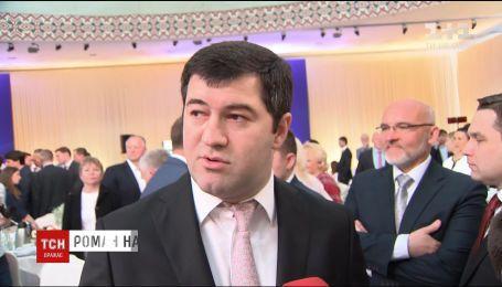 Суд відмовив Насірову в зміні запобіжного заходу