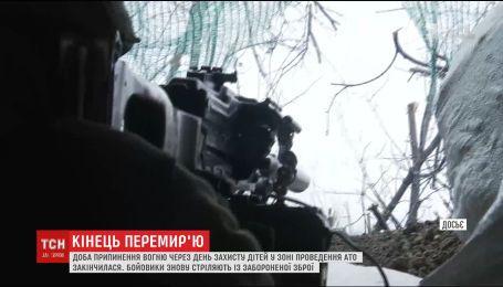 Кінець перемир'я: бойовики 28 разів відкривали вогонь по позиціях ЗСУ