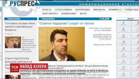 Чоловік, який стріляв у добровольця Осмаєва, може бути найманцем Кадирова