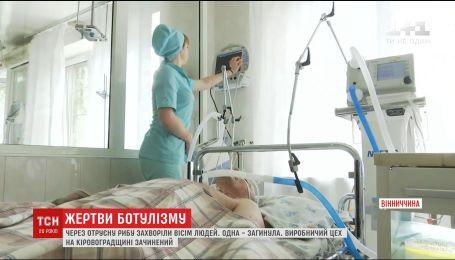 Люди у трьох містах України потруїлися рибою, яку виготовляли на Кіровоградщині