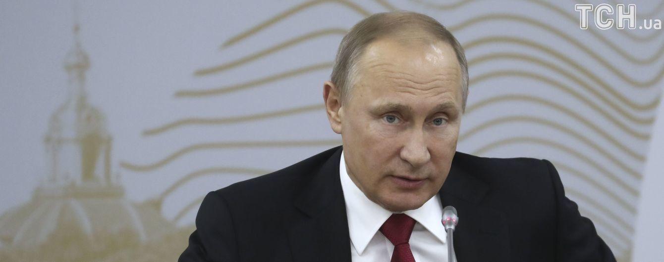 """""""Перевели стрелку на Россию"""". Путин заявил, что в американские выборы могли вмешаться хакеры из США"""