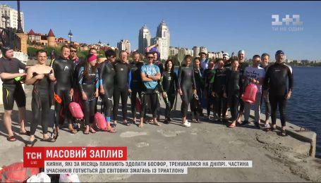 Киевляне, которые планируют переплыть Босфор, собрались на первую тренировку на Днепре
